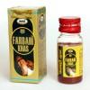 Farbahi Khas Oil