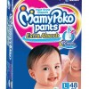 Mamypoko Pants L Ext.abs.48s