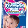Mamypoko Pants M Ext.abs.56s