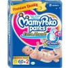 Mamypoko Pants Extra Absorb S 62s