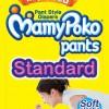Mamypoko Pants S(stand.) 46s